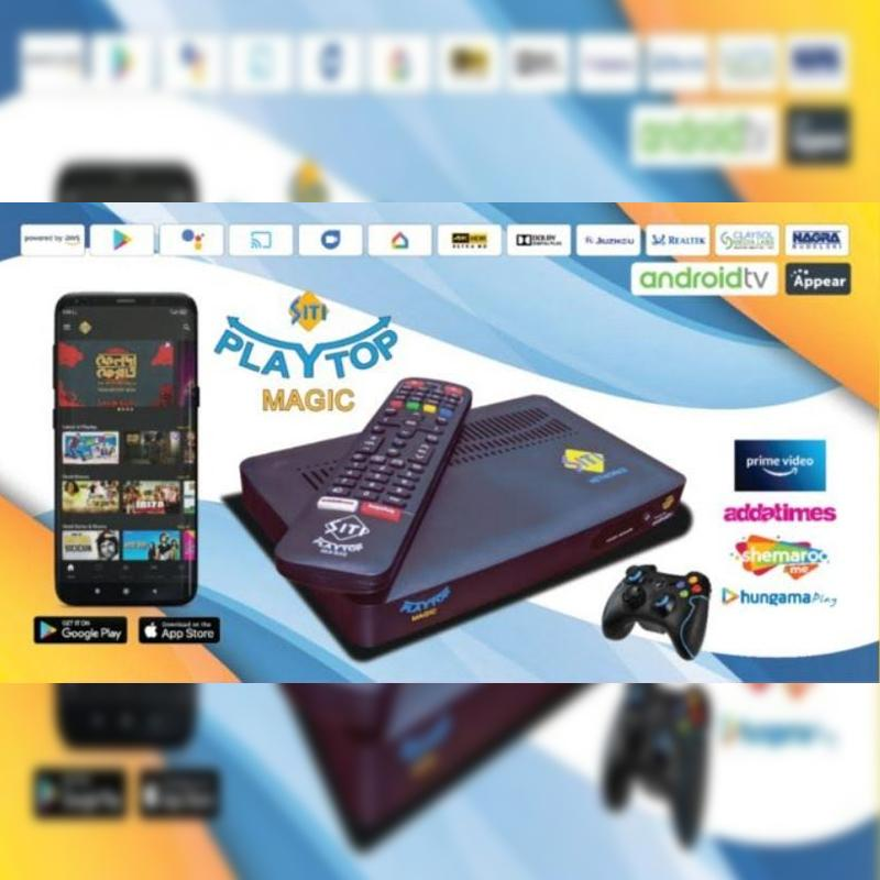 https://www.indiantelevision.com/sites/default/files/styles/smartcrop_800x800/public/images/tv-images/2021/04/15/siti-magic.jpg?itok=RNpWIDxp