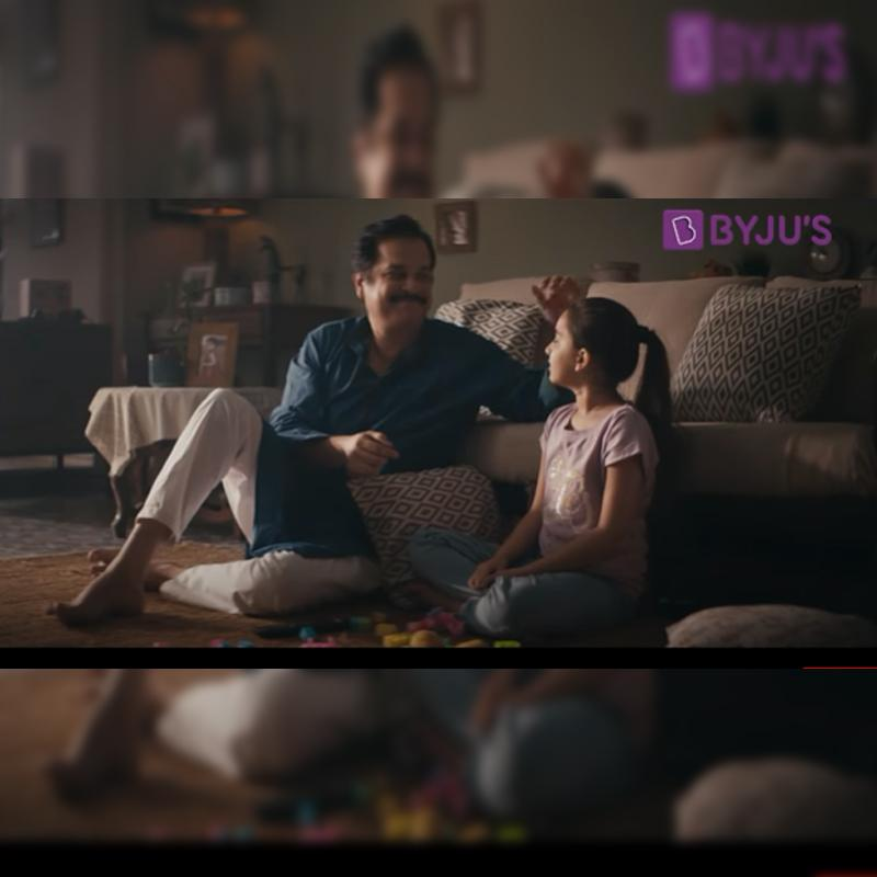https://www.indiantelevision.com/sites/default/files/styles/smartcrop_800x800/public/images/tv-images/2021/07/26/byjus.jpg?itok=bYu3b8yK