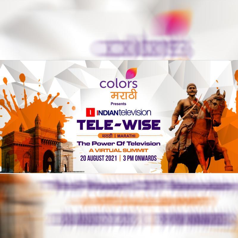 https://www.indiantelevision.com/sites/default/files/styles/smartcrop_800x800/public/images/tv-images/2021/08/23/colors.jpg?itok=Xg3dJcV8
